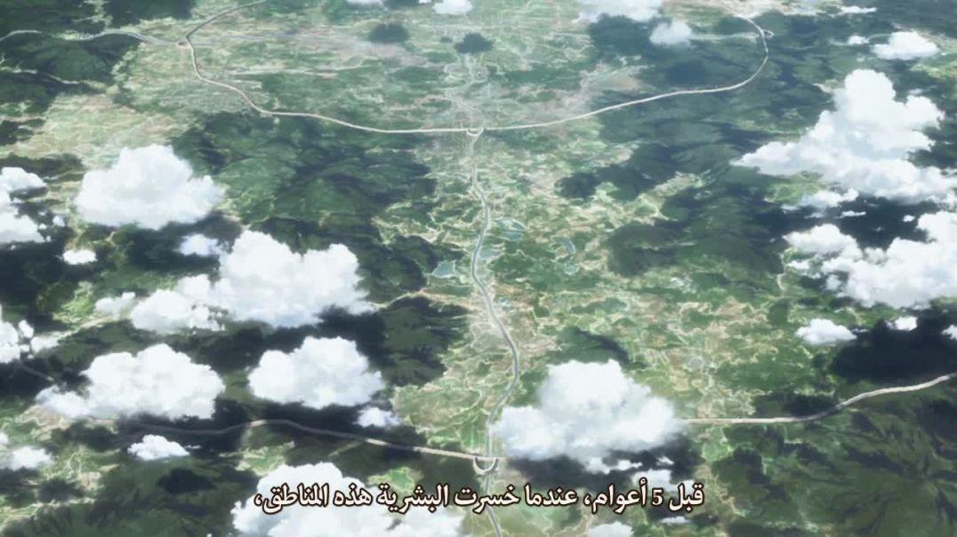 هجوم العمالقة - الموسم الثالث - الجزء الثاني (2019) - الحلقة 01