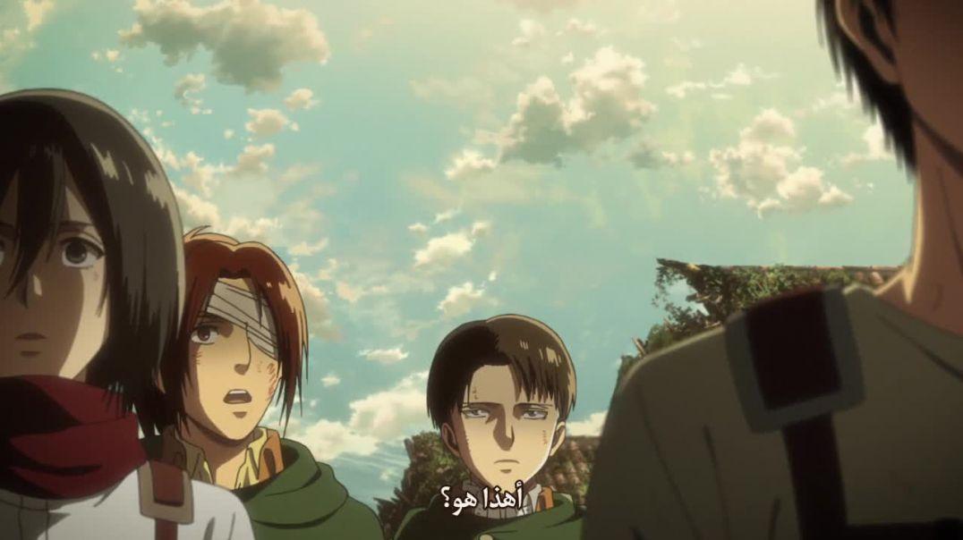هجوم العمالقة - الموسم الثالث - الجزء الثاني (2019) - الحلقة 07