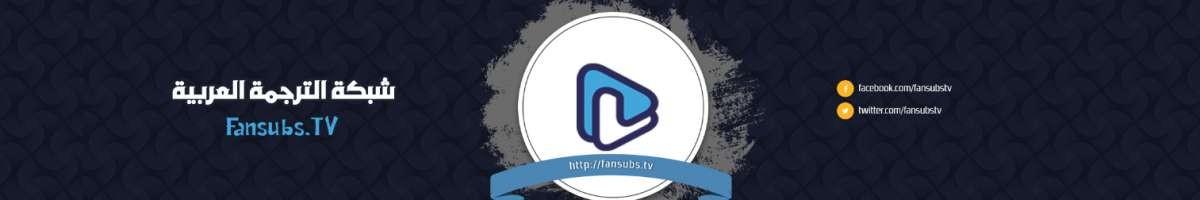 FansubsTV